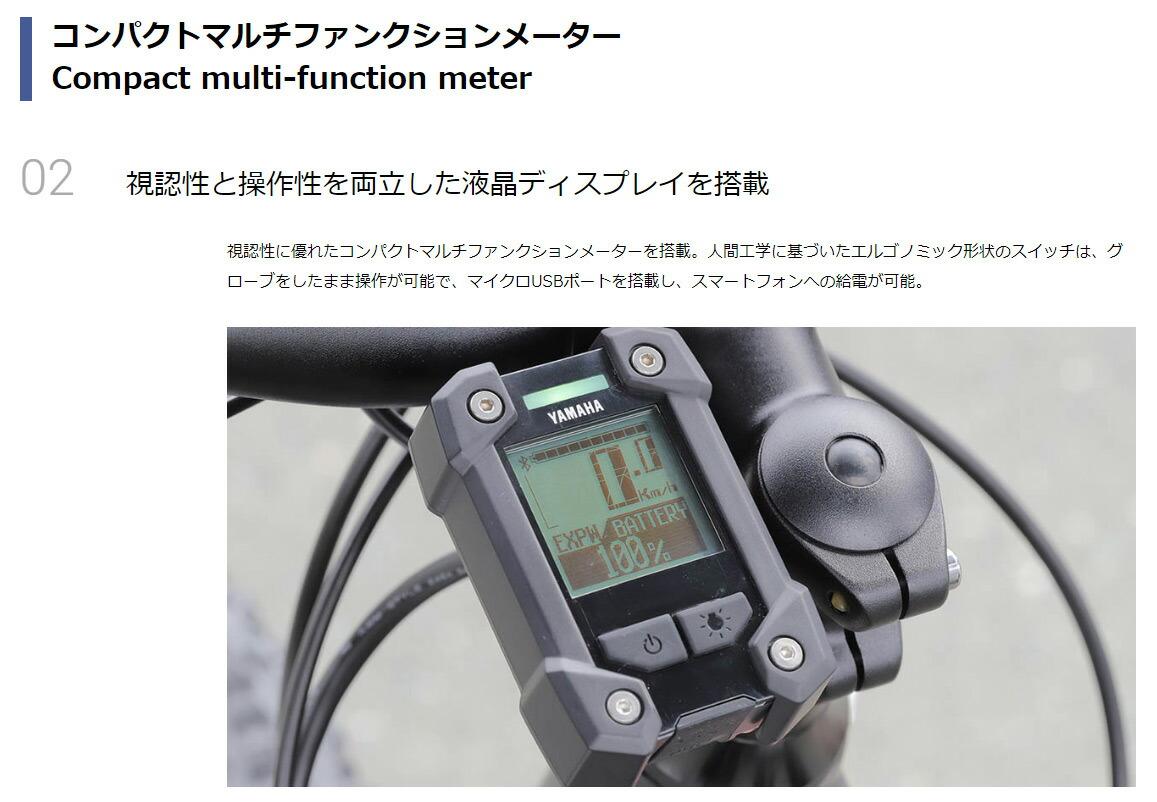Keep Calm And Beer Me Bicycle Handlebar Bike Bell