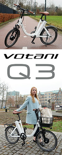 ヴォターニ Q3