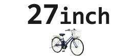 27inch