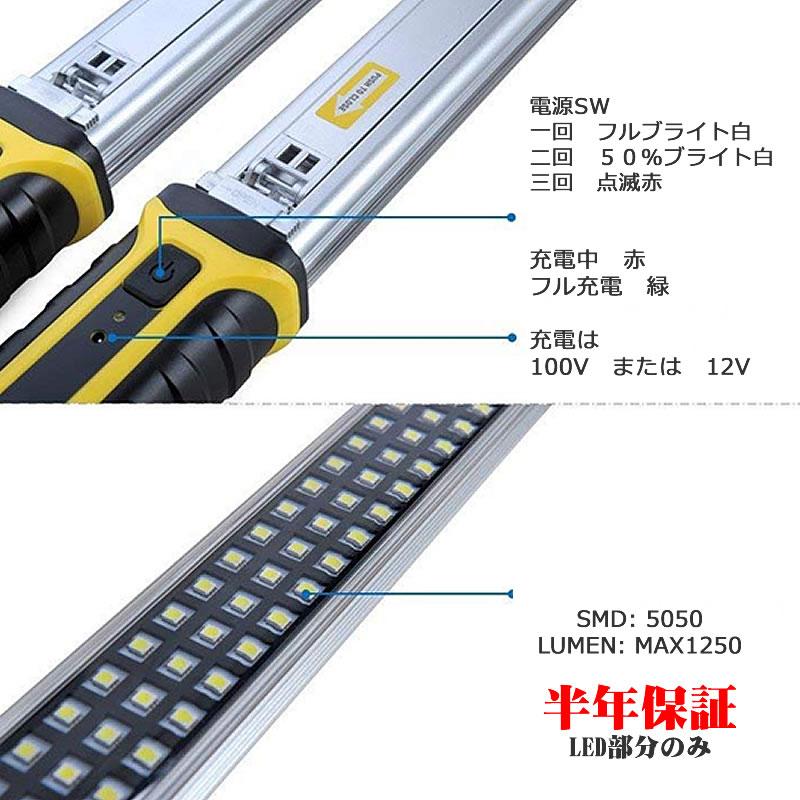 LED120個