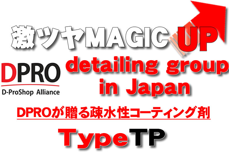 TypeTP