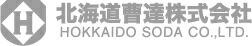 北海道曹達株式会社