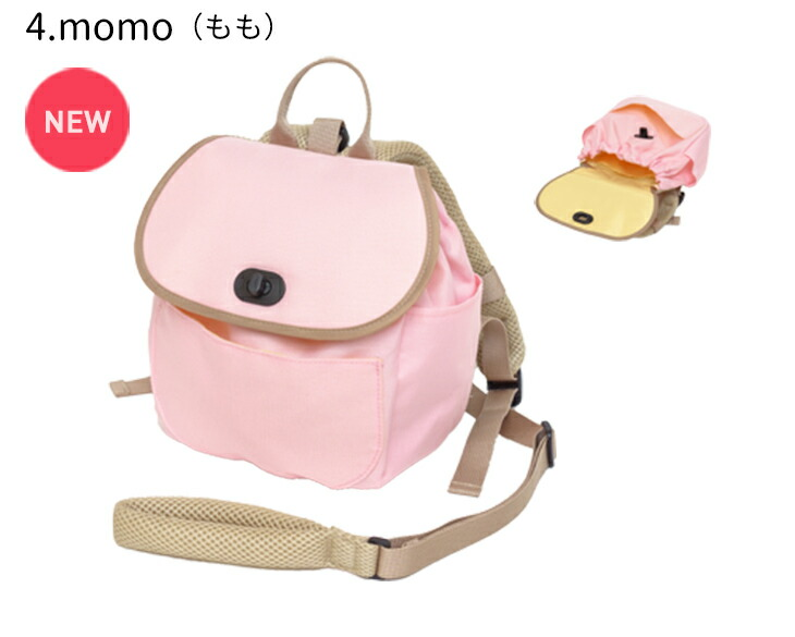 momo(もも)