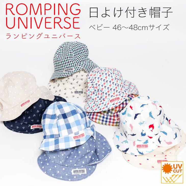 http://image.rakuten.co.jp/dadcco/cabinet/select/shapox/romping-universe/sh-ru4-top.jpg