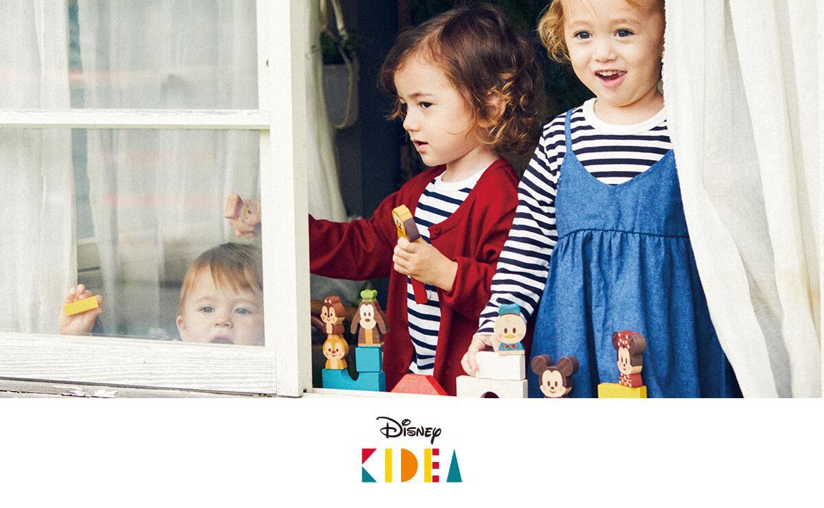 Disney KIDEA