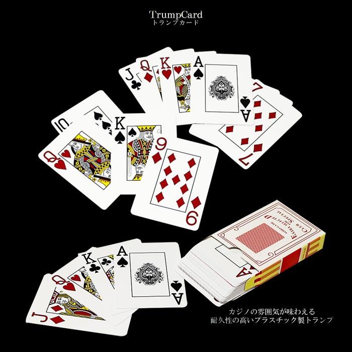 distortion gambling download games card