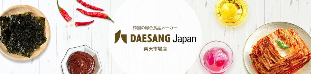 韓国の総合食品メーカー DAESANG Japan 楽天市場店