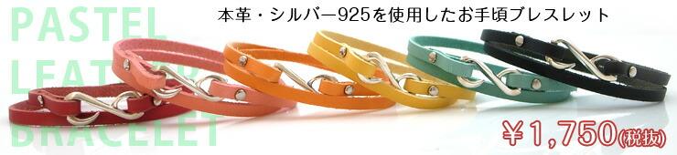 DG-069半額