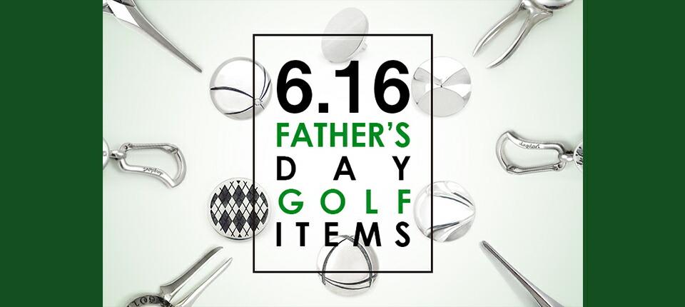 父の日ゴルフアイテム!2019