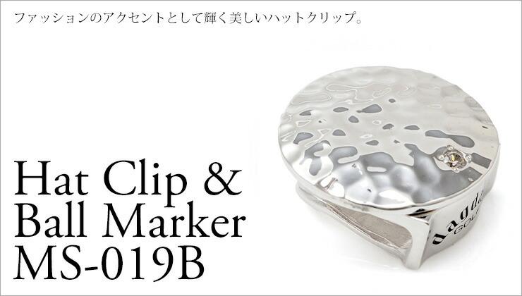 ファッションのアクセントして輝く美しいハットクリップ MS-019B