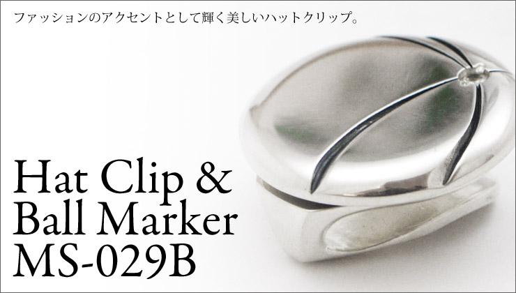 ファッションのアクセントして輝く美しいハットクリップ MS-029B