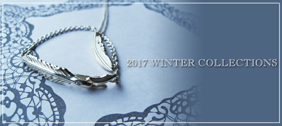 2017 Winter collections