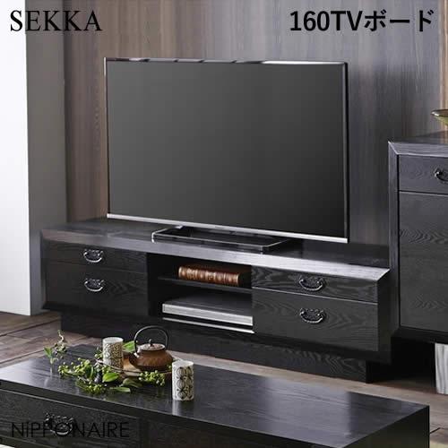 160テレビ