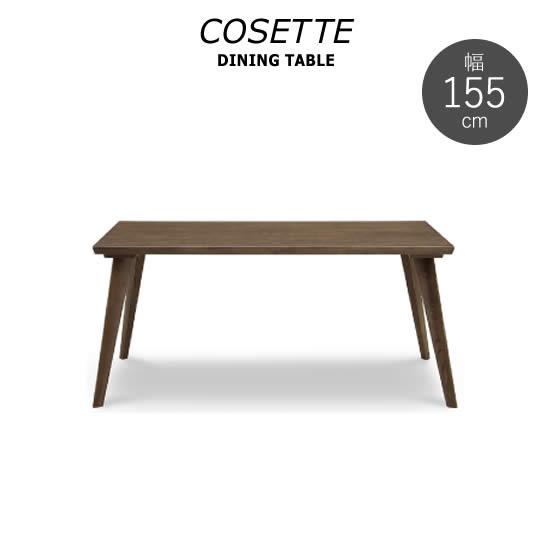 155テーブル