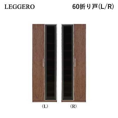 60折り戸