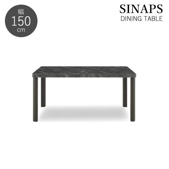 150テーブル