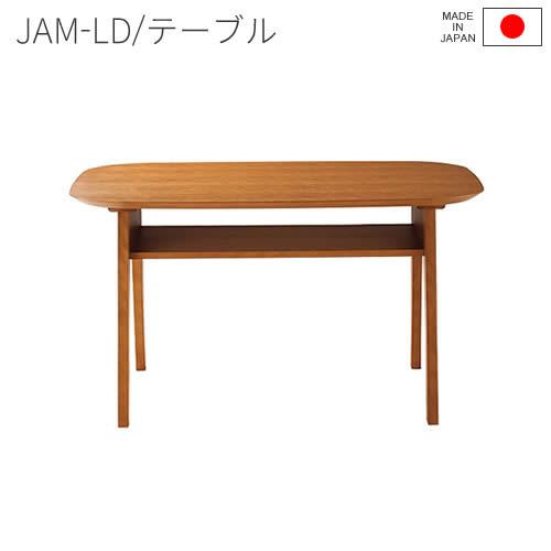 JAMテーブル