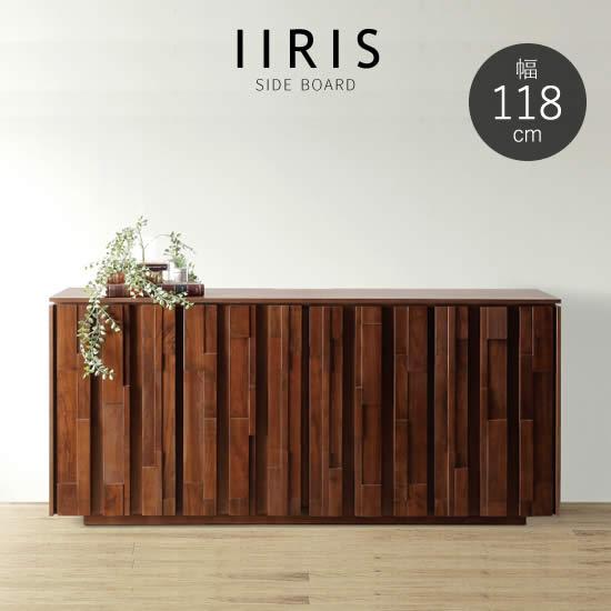 118サイドボード