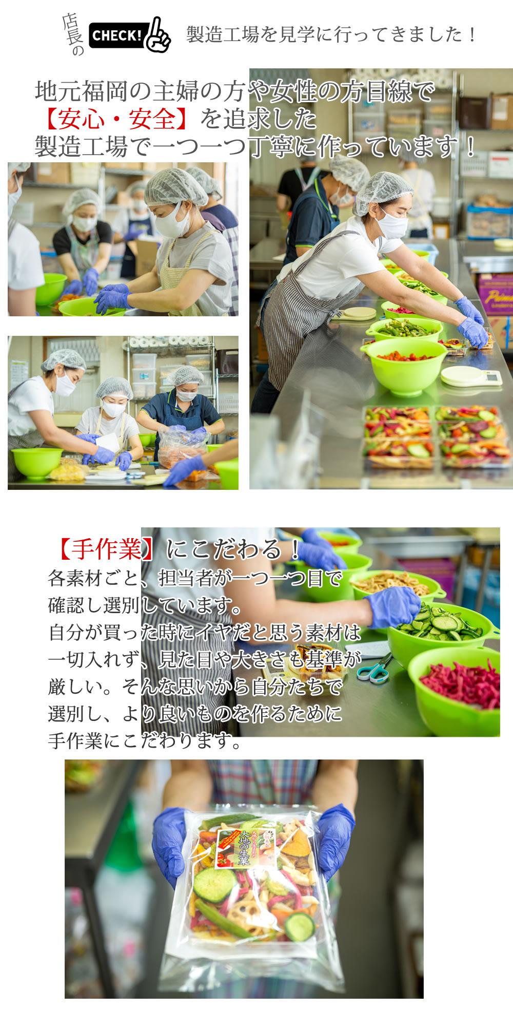 商品画像09