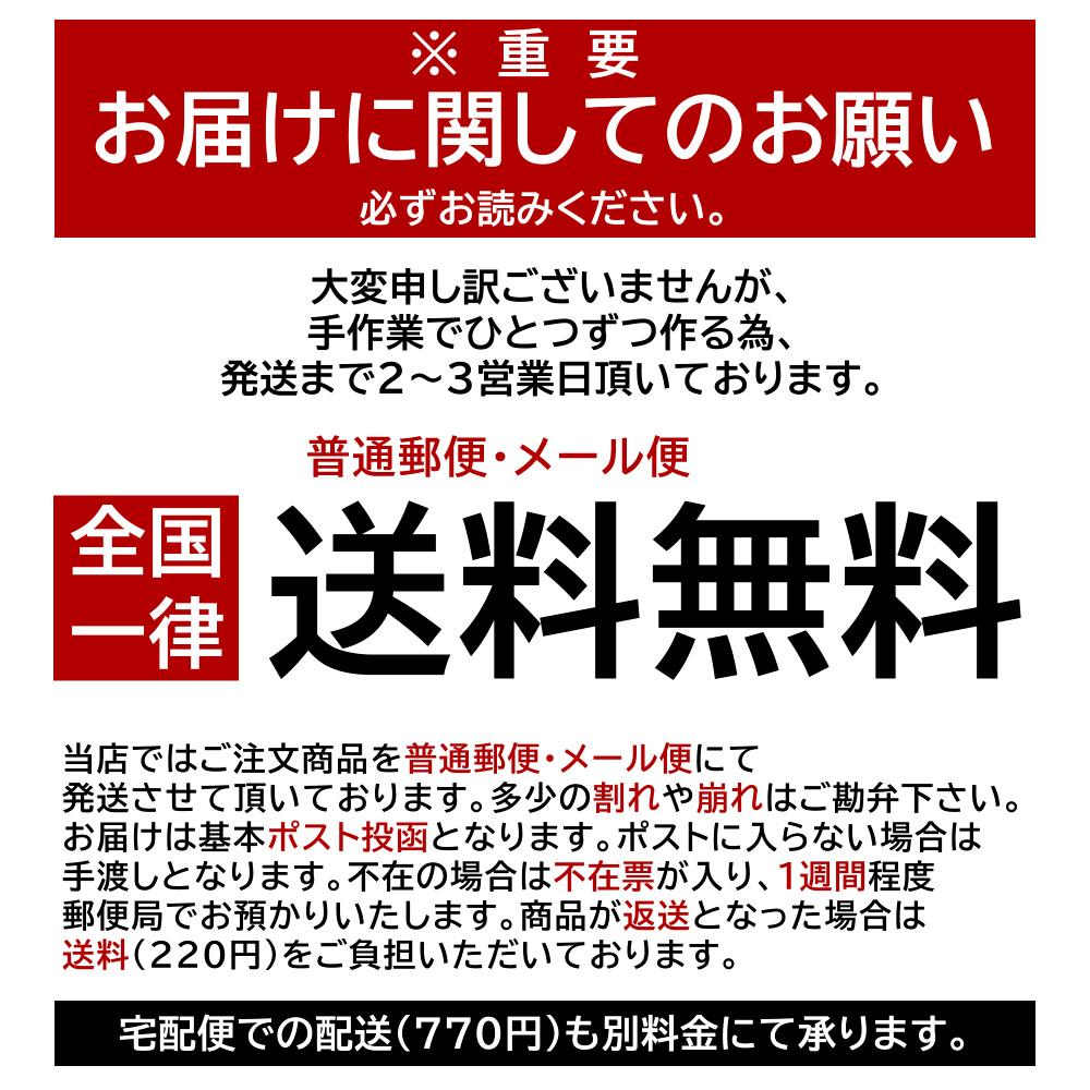 配送説明01