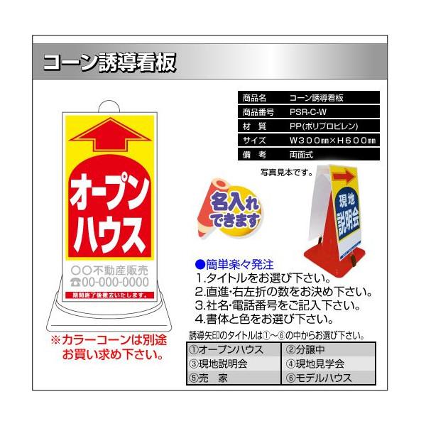 クリアカップ 【 業務用 】 12入 【まとめ買い10個セット品】 ボーティブキャンドル12HBA819-00-00