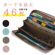 財布 大容量