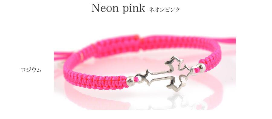 ピンク アンクレット