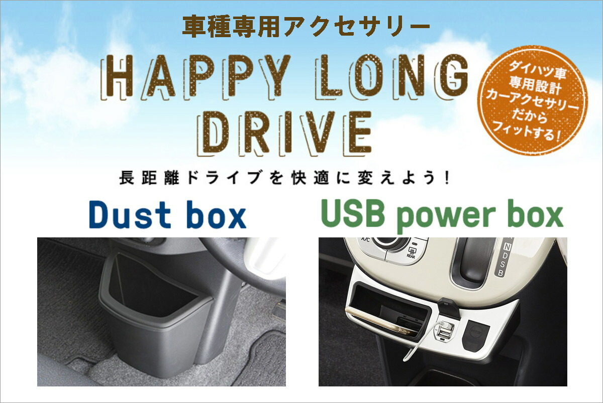 happy long drive