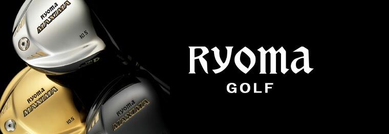リョーマゴルフ RYOMA GOLF