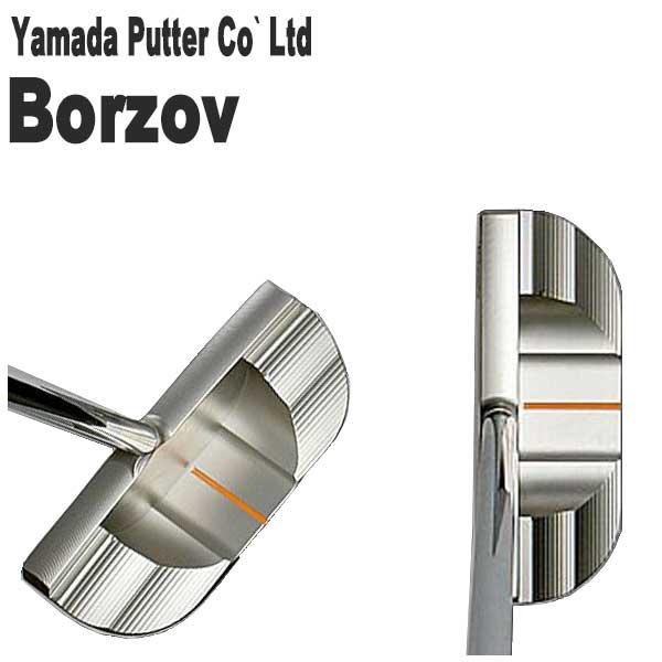 マシンミルドシリーズ ボルゾフパター
