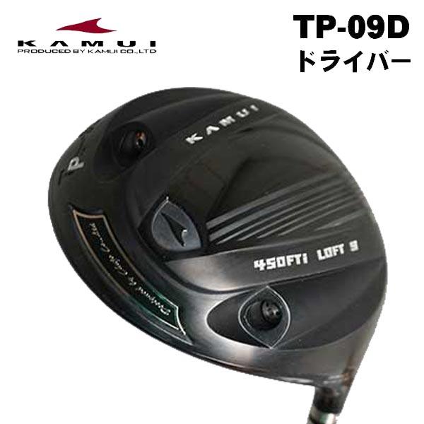 TP-09D Typhoon