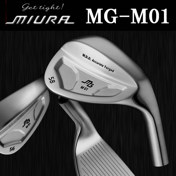 MG-M01