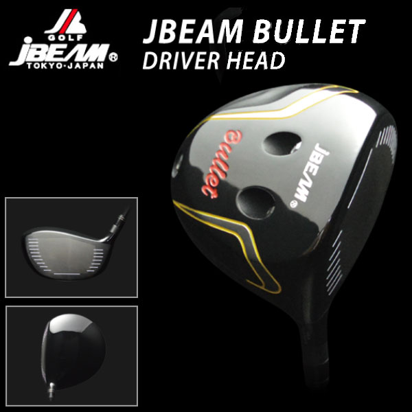 JBEAM BULLET DRIVER