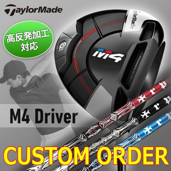 テーラーメイド TaylorMade M4ドライバー M4 Driver