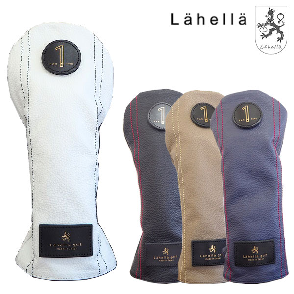 Lahella ラヘラ ヘッドカバー