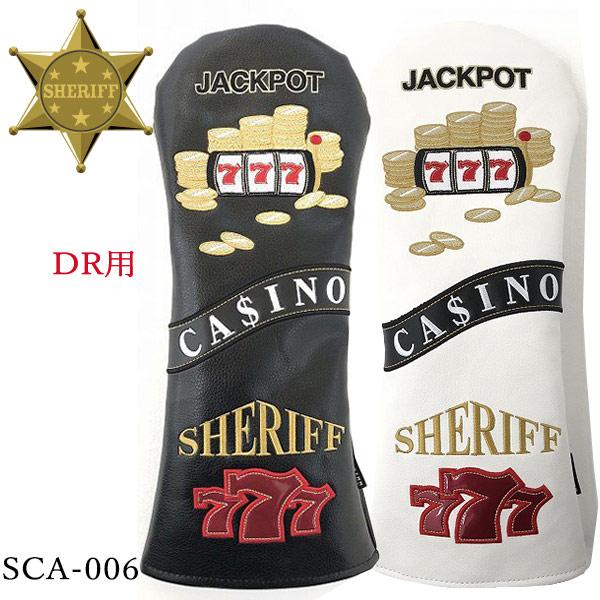 限定 シェリフ ヘッドカバー カジノシリーズ