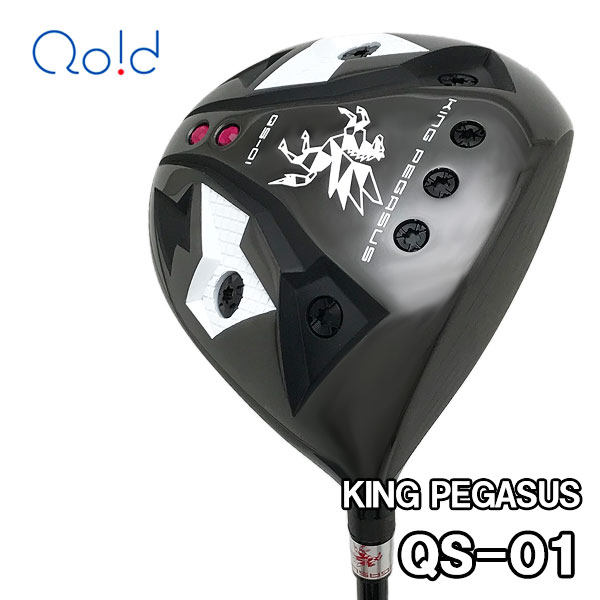 キング・ペガサス QS-01 ドライバー