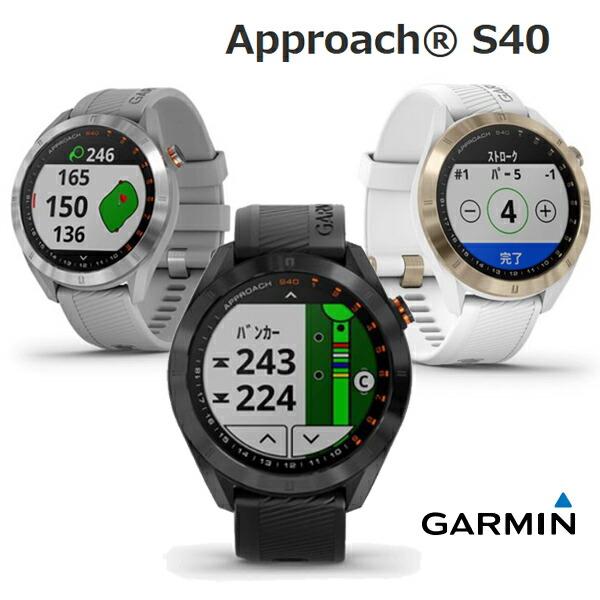 ガーミンアプローチS60腕時計型ゴルフナビ