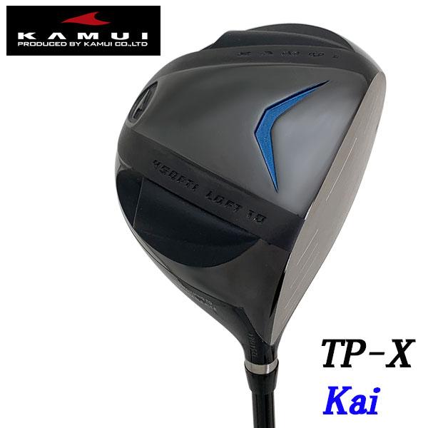 TP-X Kai ドライバー
