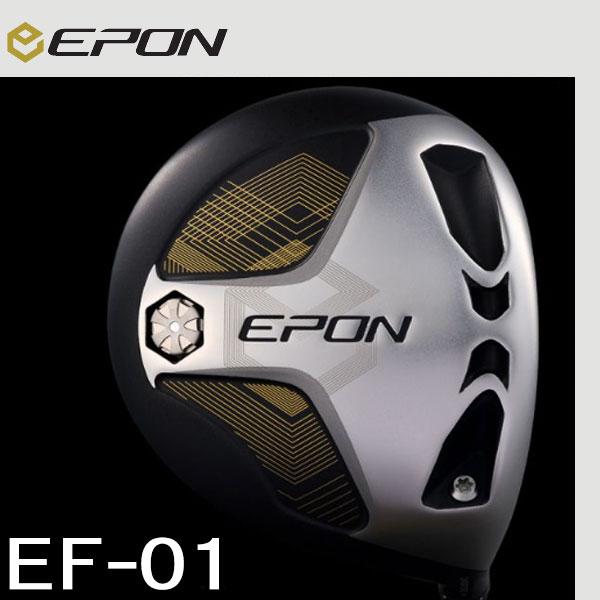 EF-01