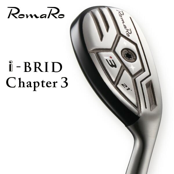 【特注】i-BRID Chapter3 HB