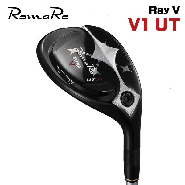 【特注】RayV V1 UT