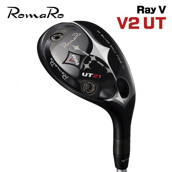 【特注】RayV V2 UT