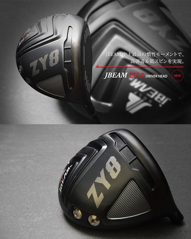 JBEAM ZY-8 ドライバー