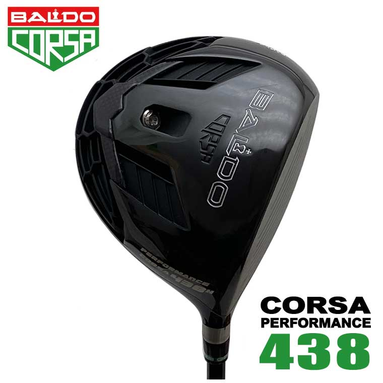 CORSA PERFORMANCE 438 ドライバー