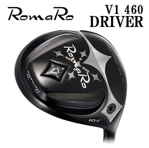 【特注】RayV V1 460 Driver