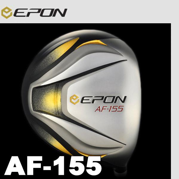 AF-155