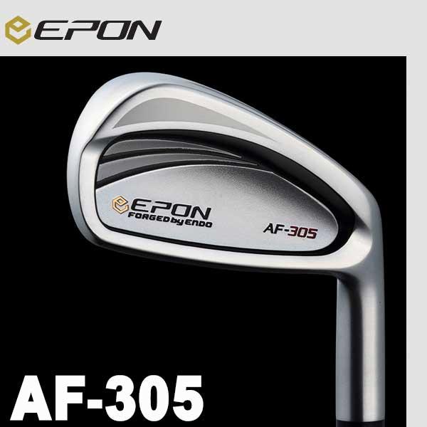 EPON AF-305 × KBSツアー 120 S