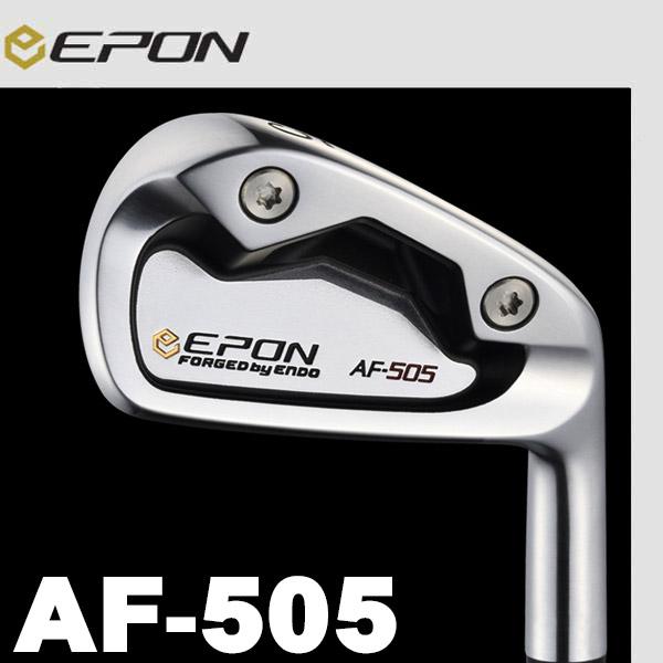 AF-505