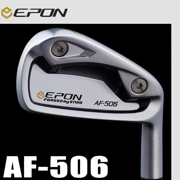 EPON AF-506 × ダイヤモンドSPD 8 S